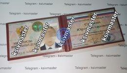 photo5435879076071058766.jpg